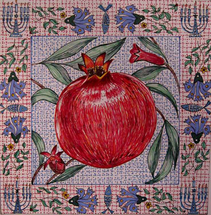 Pomegranate for Rosh Hashanah