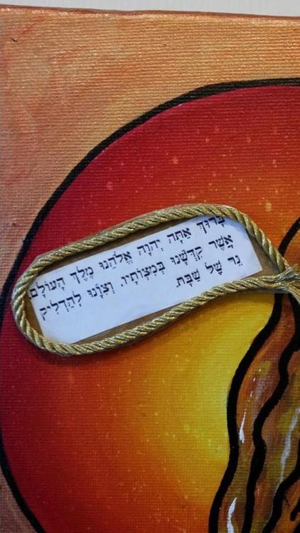 Jewish Blessing - Judaism Religion - Image 0