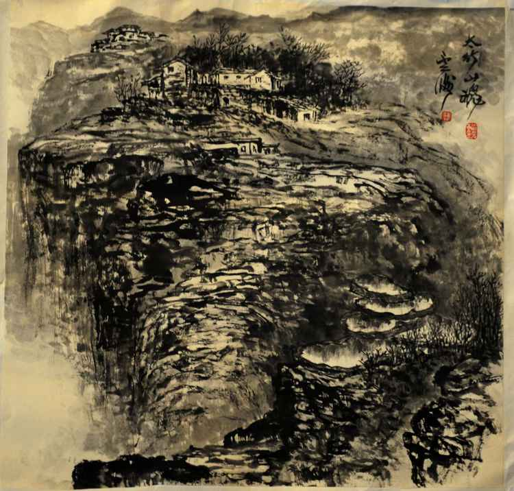 Chinese watercolour Landscape painting-42 -