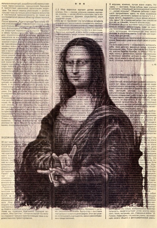 Mona Lisa Sign Of The Horns On Vintage Paper - Image 0