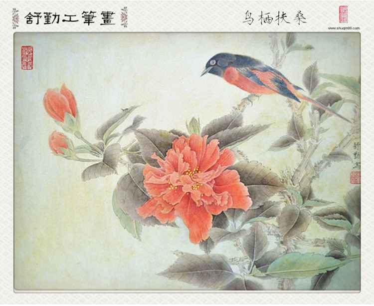 Original Chinese Gongbi Painting - Bird on Chinese Hibiscus Tree