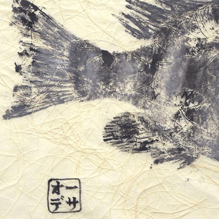 Sheephead Fish Gyotaku (Fish Rubbing) - Image 0