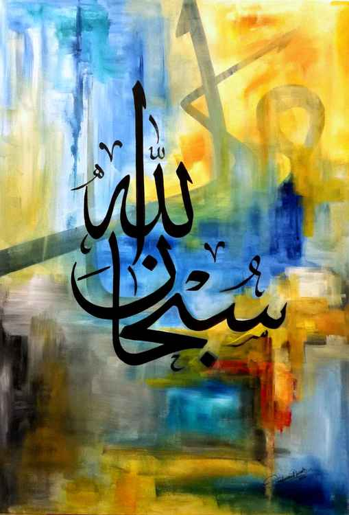 Islamic (Calligraphy on abstract) I -