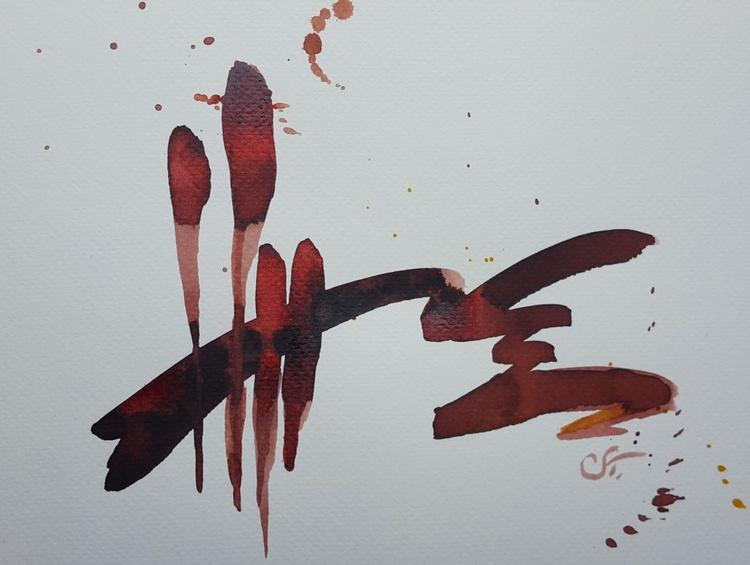 Zen - Image 0