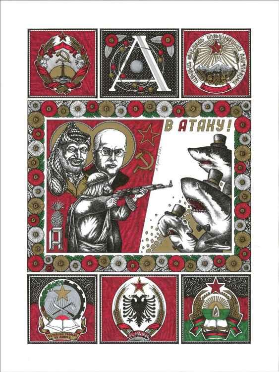 Russian Alphabet: A -