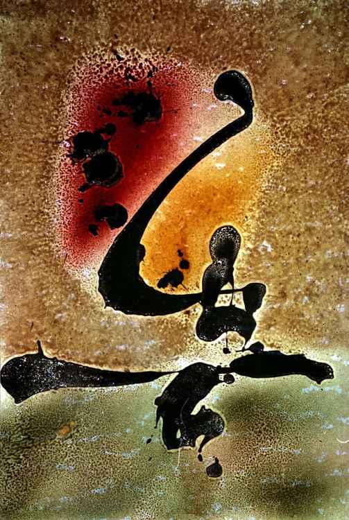 La danza del fuego -