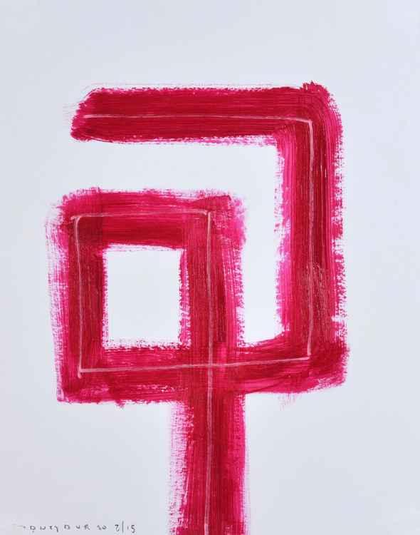 Signs & Symbols Pink (2) -