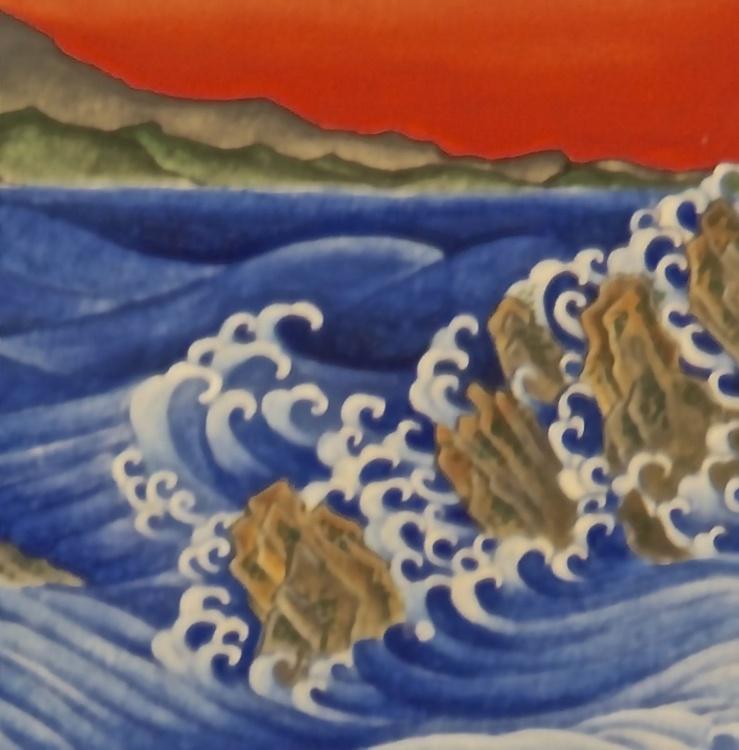 Breaking Waves - Image 0