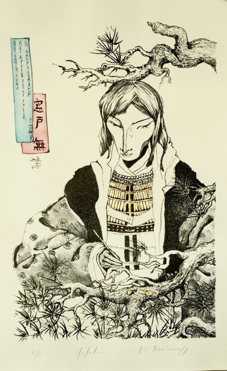 Tatakai - Image 0