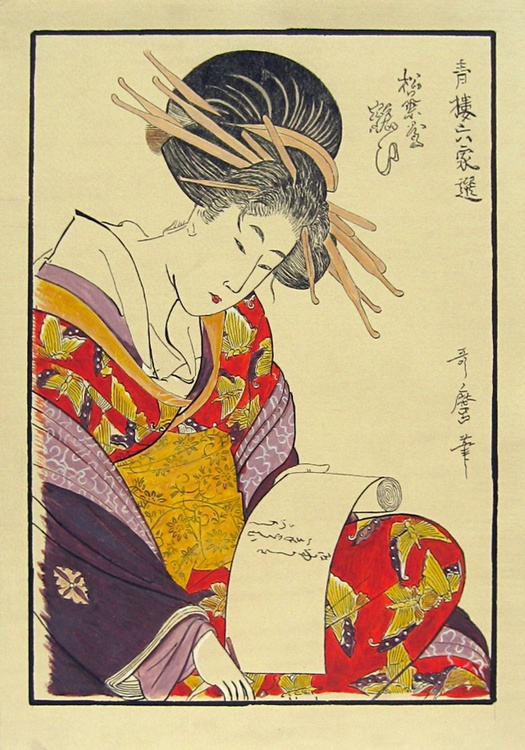 """""""Courtesan writing a letter"""" - Image 0"""