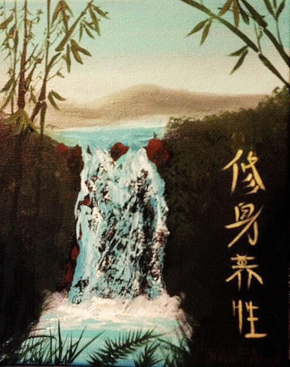 """Tai Chi at Turquoise Falls"" - Image 0"