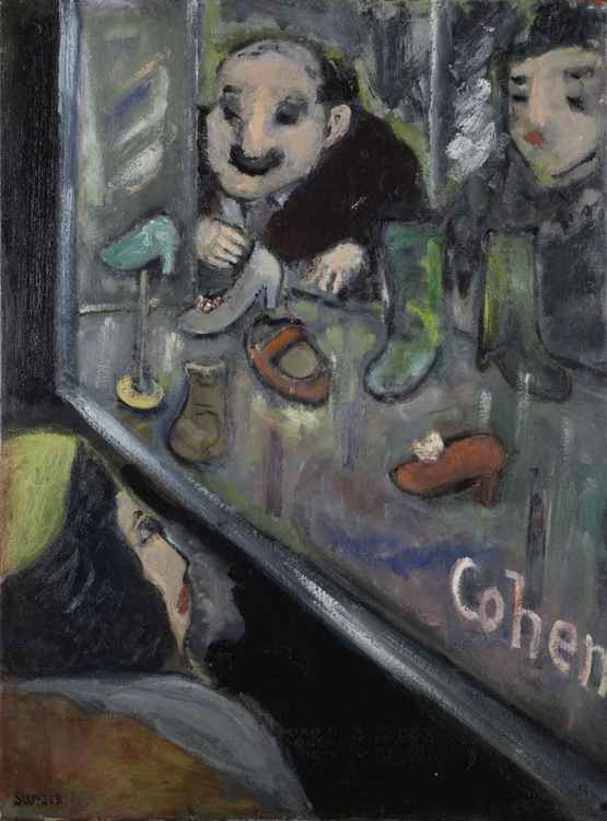 Shoeshop    (Cat N° 4532)
