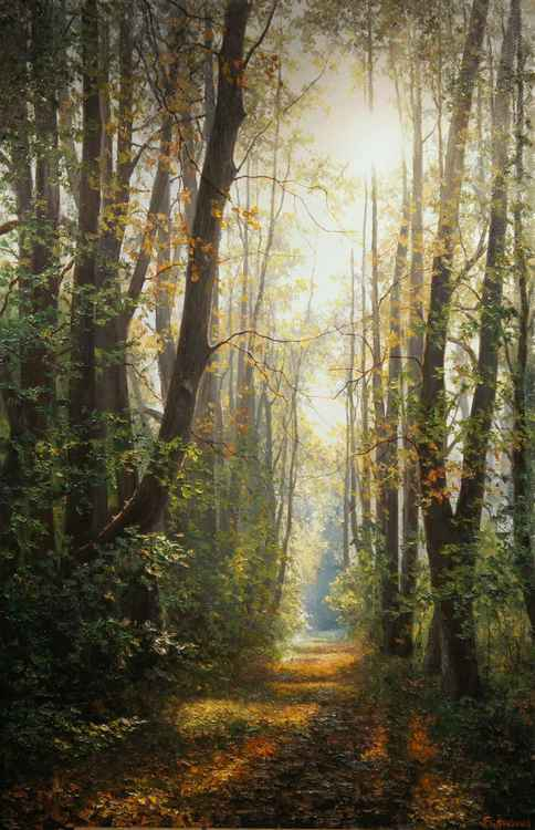 Path -