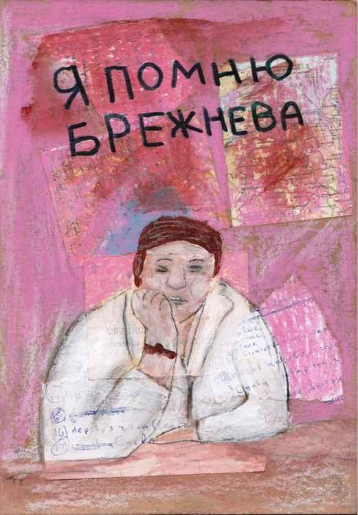 I remember Brezhnev -