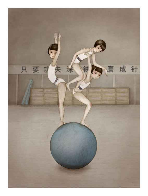 Balance on Ball (小心)