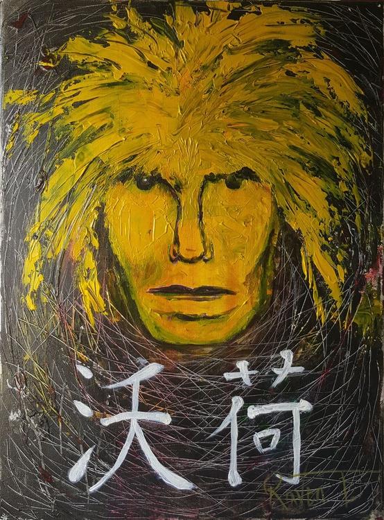 沃霍 – Warhol (2014) - Image 0