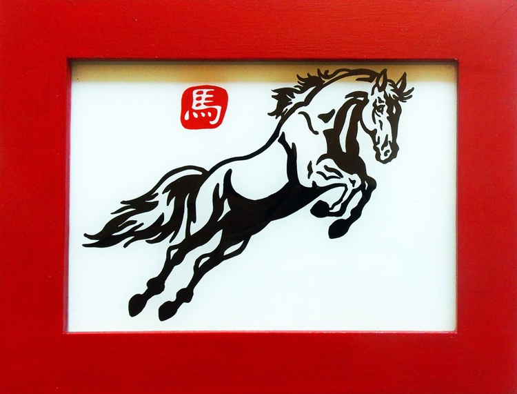 Year of the Horse - Image 0