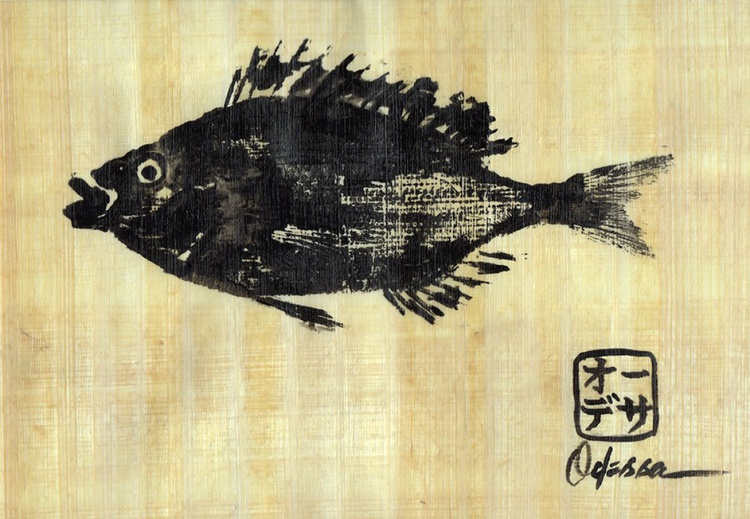 Small Fish on Papyrus - Image 0